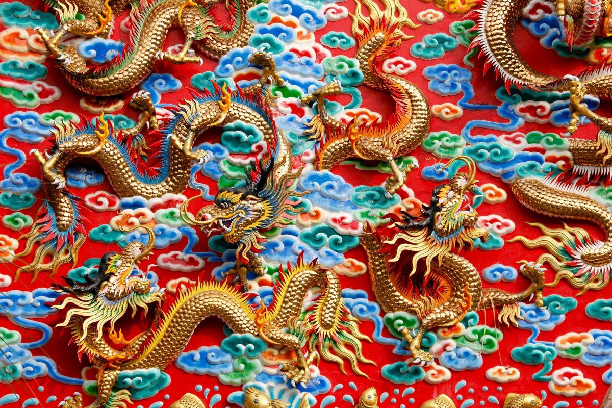 Čína (9)
