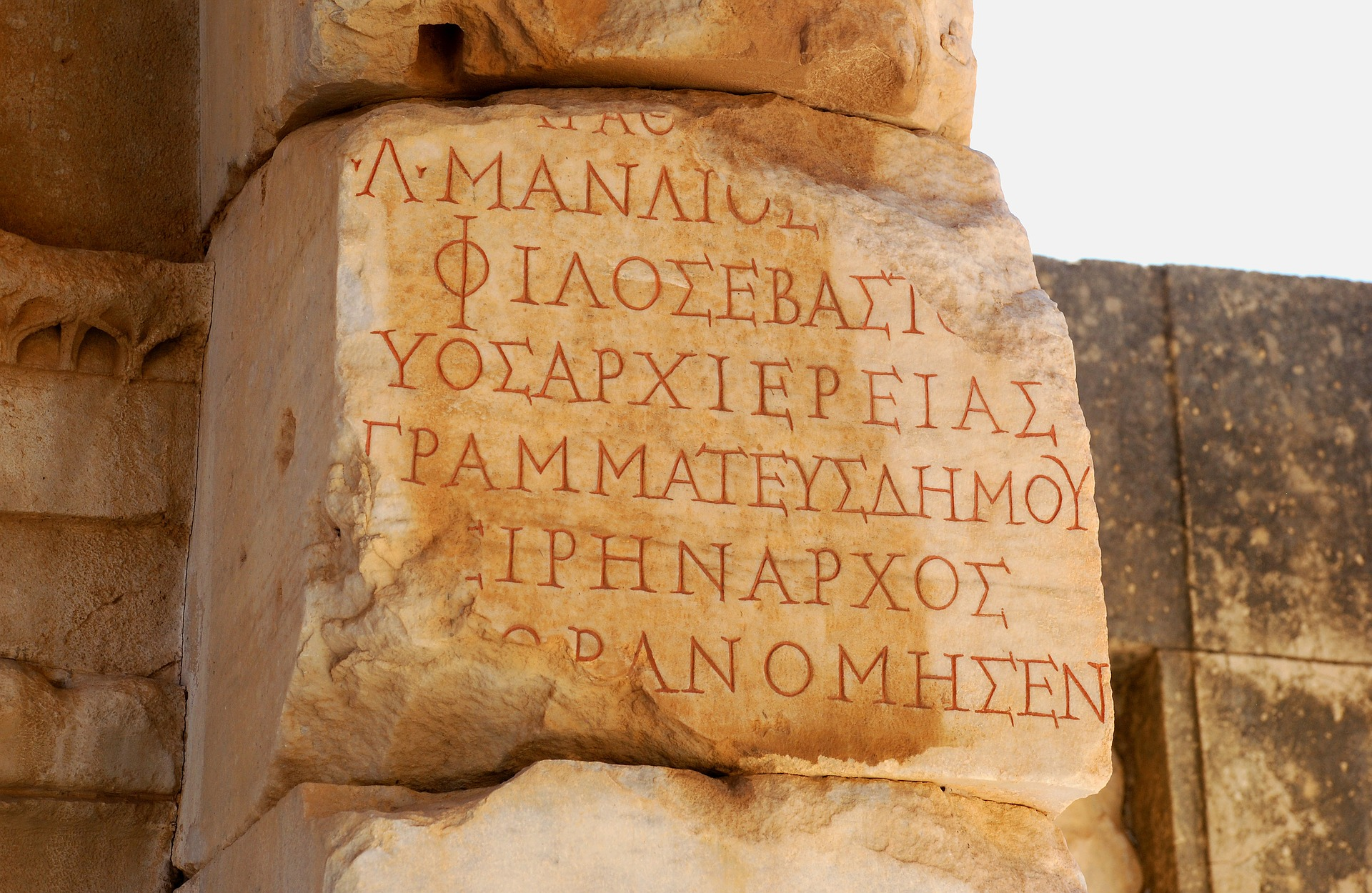 Kusadasi/Efez